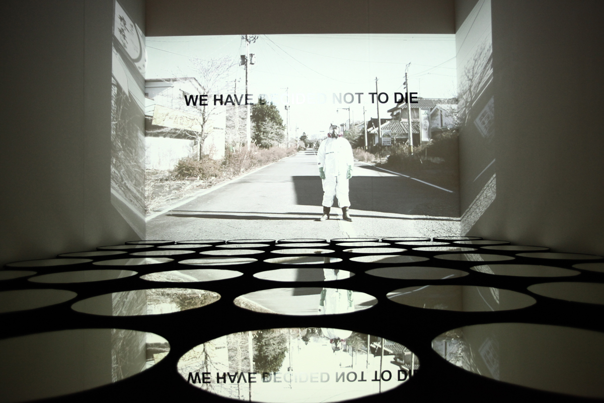 [栗林 隆] 『el mabuka (WE HAVE DECIDED NOT TO DIE)』2015年