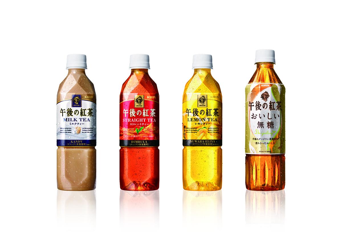 [遠藤 楓] 『キリン 午後の紅茶』