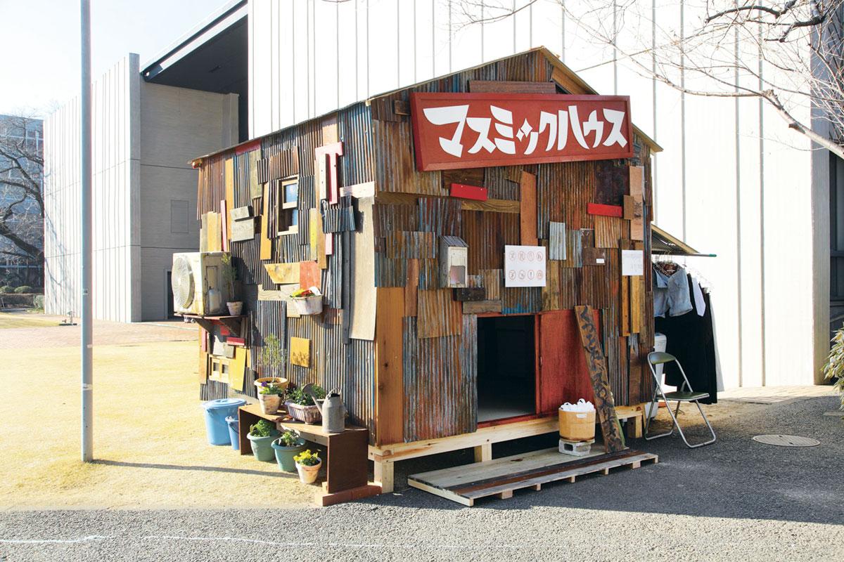 [西堀 真澄] 『マスミックハウス』