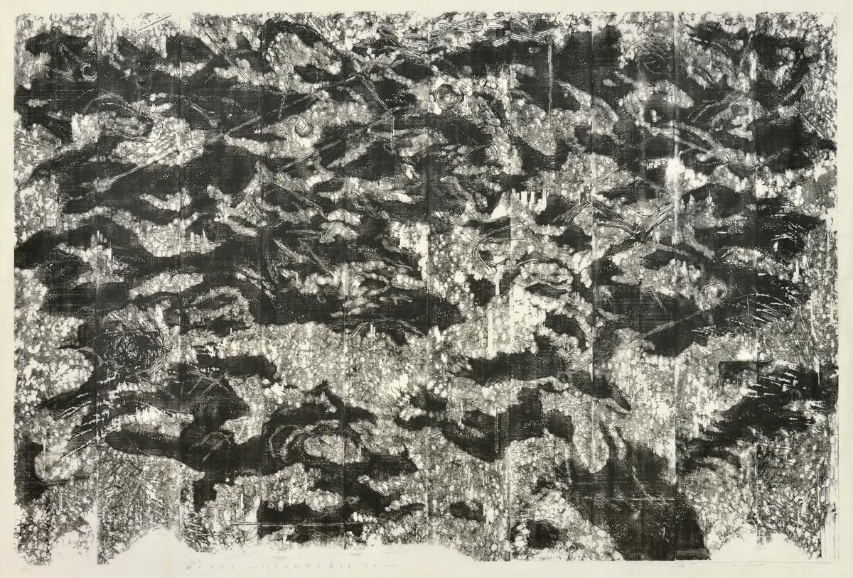 [Isomi Teruo] 『砂のかたち その人は此処を通りましたか』2006