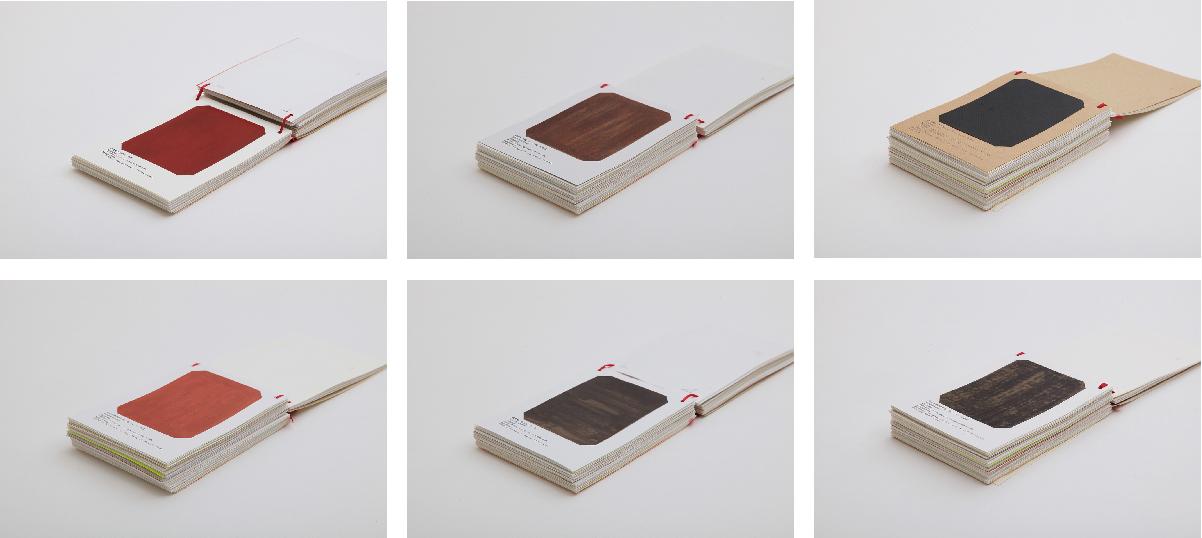 [藤田 葉奈子] 『漆と紙 —「紙胎」技法における漆と紙双方の変化と分析—』