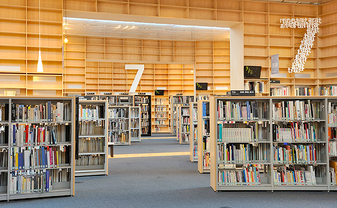 photo:Library