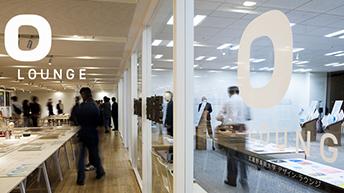 MAU Design Lounge