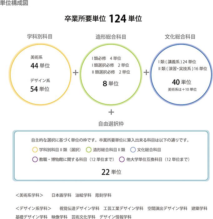 13kyoiku_04