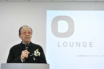 東京ミッドタウン・マネジメント株式会社 取締役社長 山本隆志 様