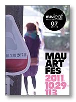 mauleaf vol.07