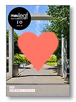 mauleaf vol.10