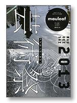 mauleaf vol.15