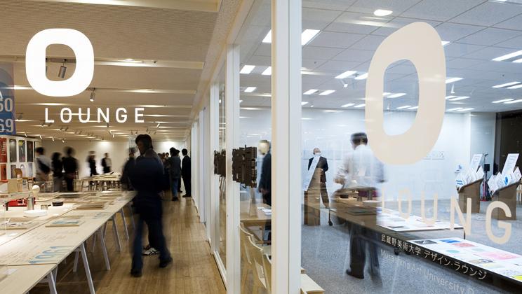 d-lounge_web_logo
