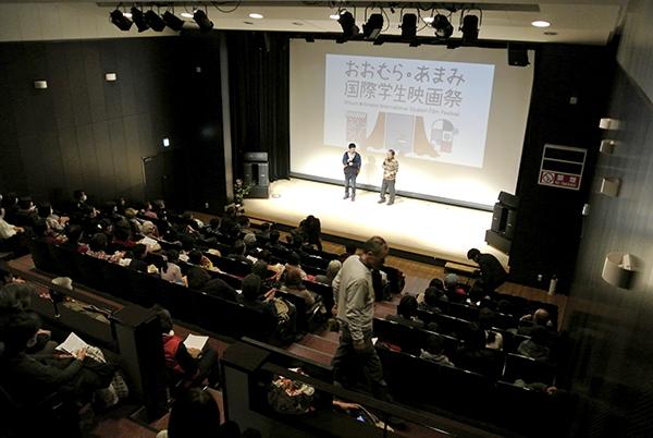 写真:おおむら・あまみ国際学生映画祭