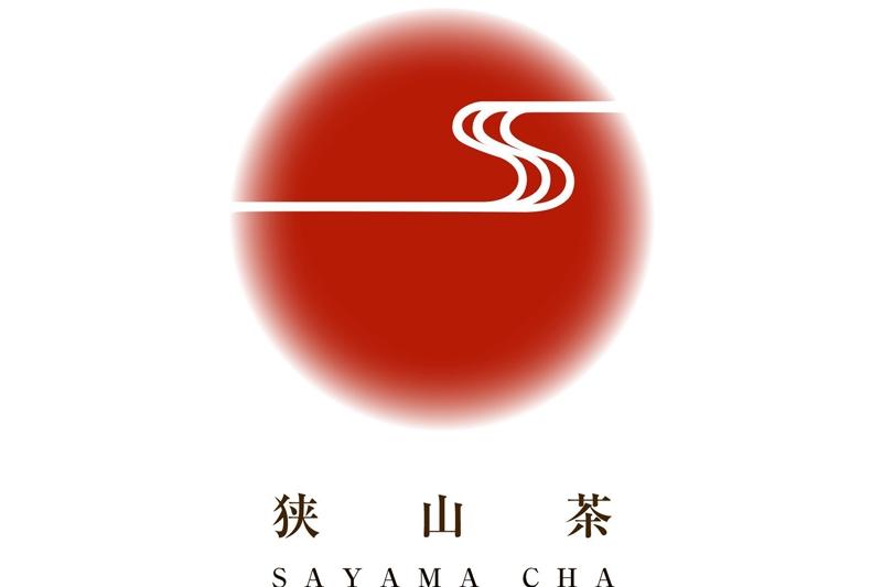 狭山茶ブランディング事業