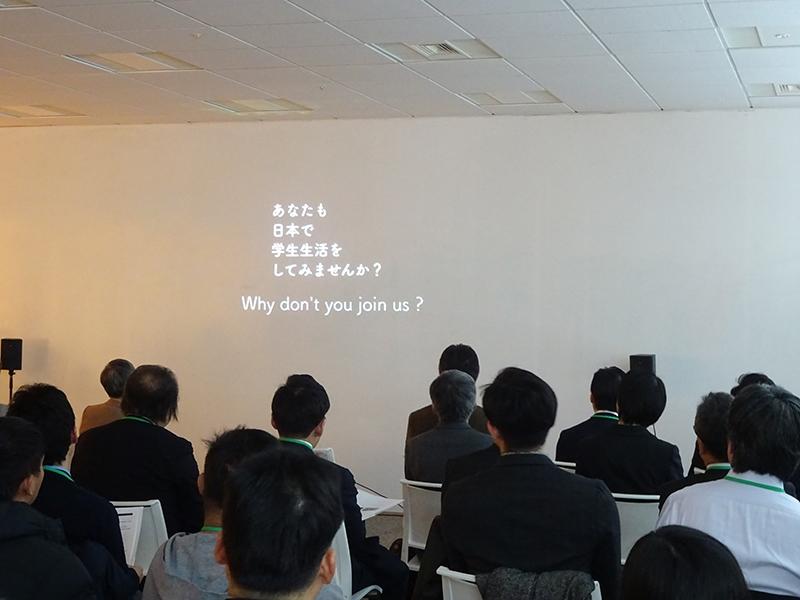 MAU日本語学習支援プロジェクト