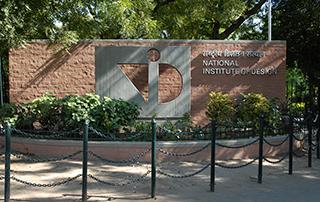 インド国立デザイン大学