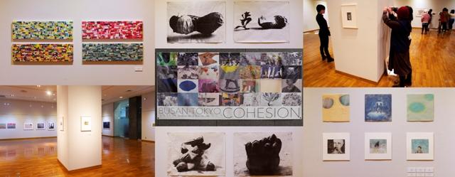 写真:釜山―東京 版画交流展