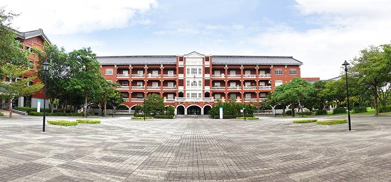 台湾国家教育研究院