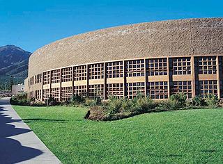 チリ・カトリック大学DUOC財団設立専門機関