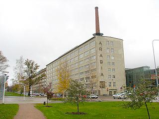 アールト大学美術デザイン建築学部