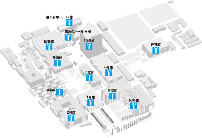 鷹の台キャンパスマップ:無線LANの使える場所