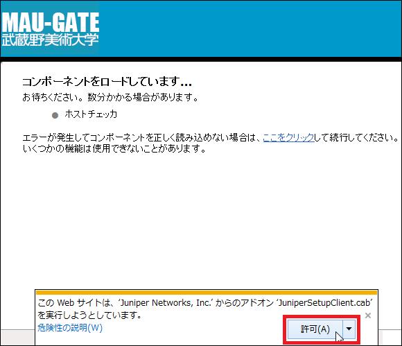 キャプチャ:MAU-GATE