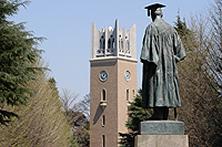 写真:早稲田大学風景