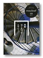 mauleaf vol.19