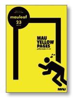 mauleaf vol.23