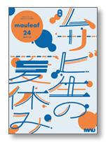 mauleaf vol.24