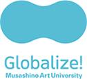グローバル人材育成プログラム