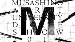 平成27年度 卒業・修了制作展 特設サイト