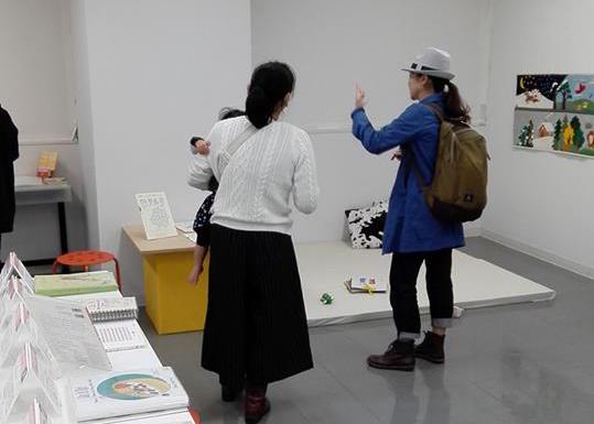 世界のバリアフリー絵本展2015 in MAU