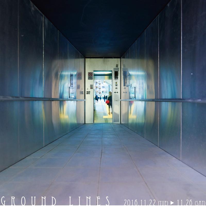 課外センター展示「GROUND LINES」