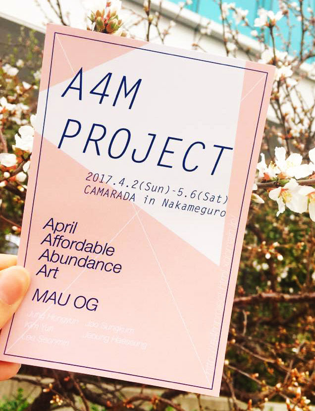 A4M Project