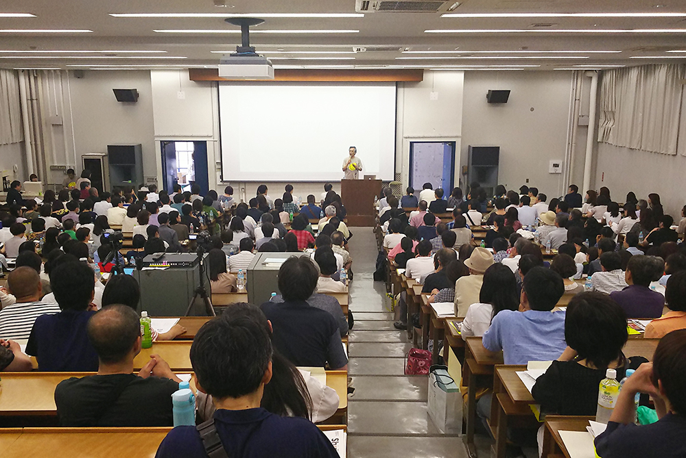 2017年度在学生保護者向け教育懇談会