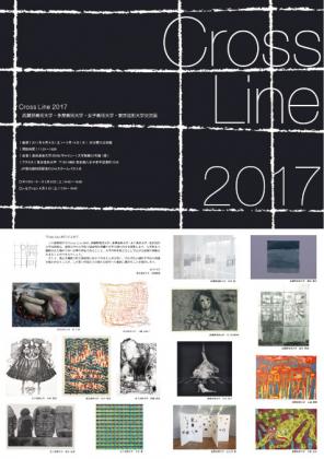 Cross Line 2017