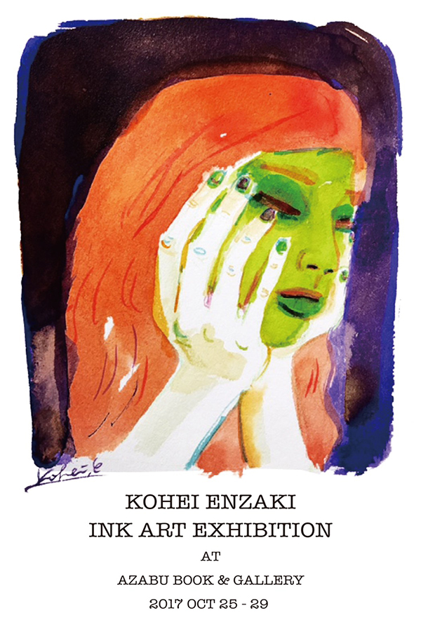 KOHEI ENZAKI INK ART EXHIBITION