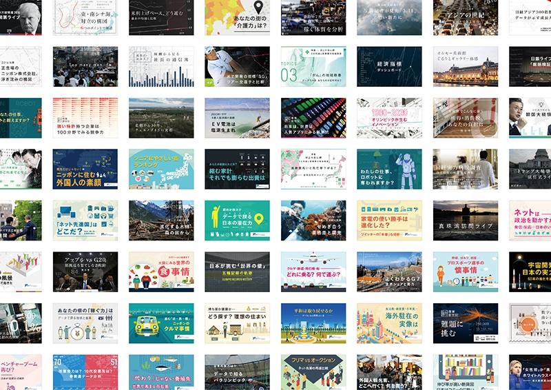 清水明さん、河本浩さん、久能弘嗣さんが2017年度 グッドデザイン賞 金賞を受賞