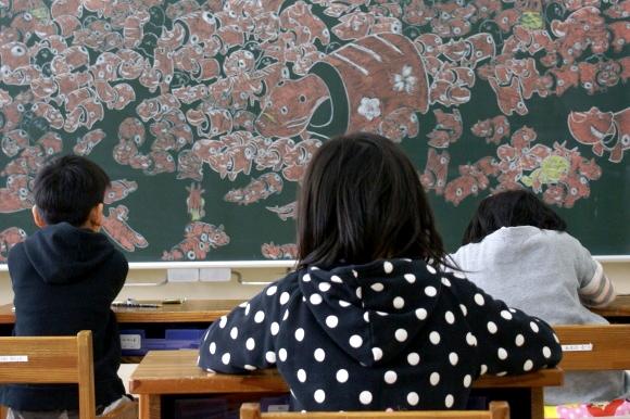 福島県柳津町立西山小学校、柳津町立西山中学校