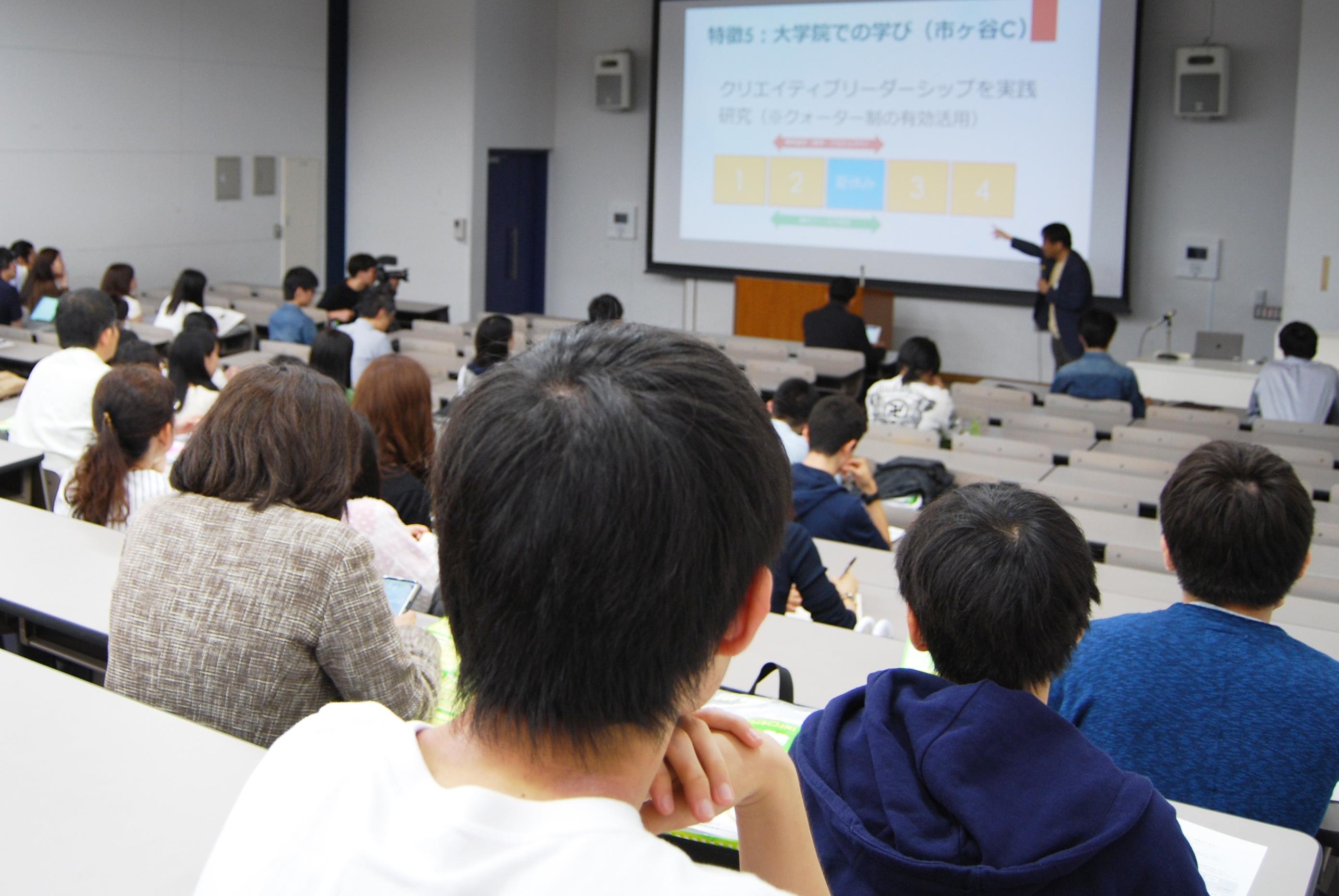 大学院造形構想研究科クリエイティブリーダシップコース 社会人向け説明会
