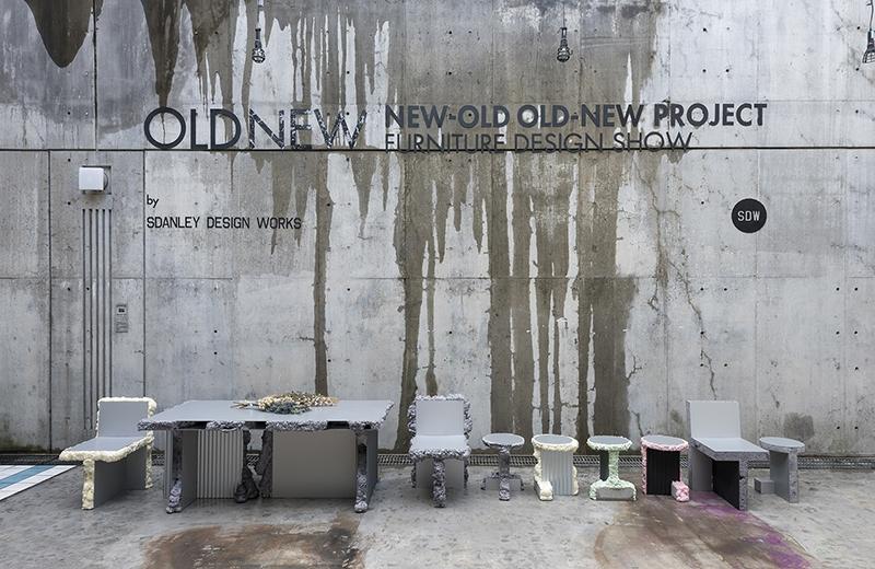 """工芸工業デザインコース『NEW-OLD OLD-NEW PROJECT 004""""FROAM""""』 シン イクコウ"""