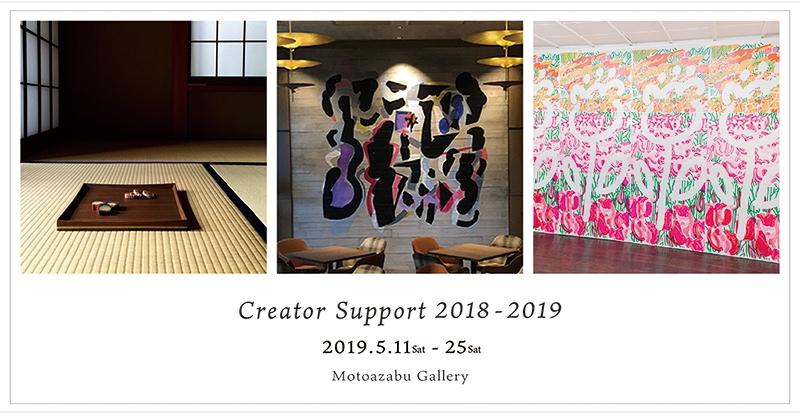 Creator Support 2018 - 2019