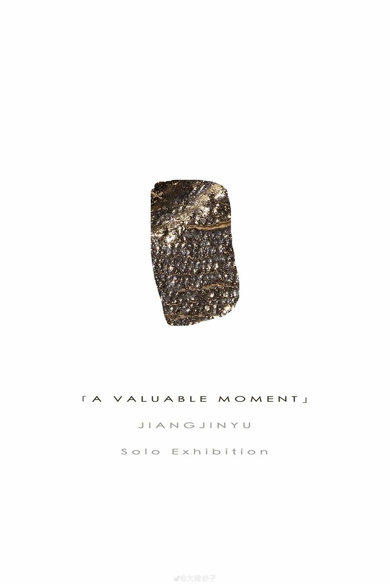 「貴重な瞬間」jiang jinyu solo exhibition