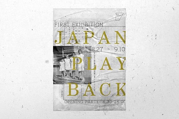Japan Playback