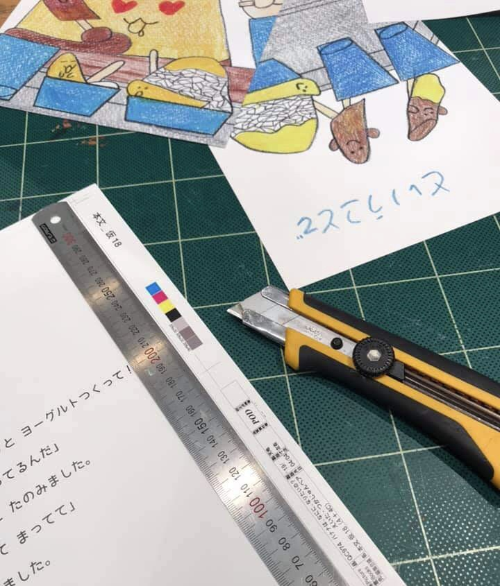 VIVITA BOOKS えほんプロジェクト2018  ムサビ展