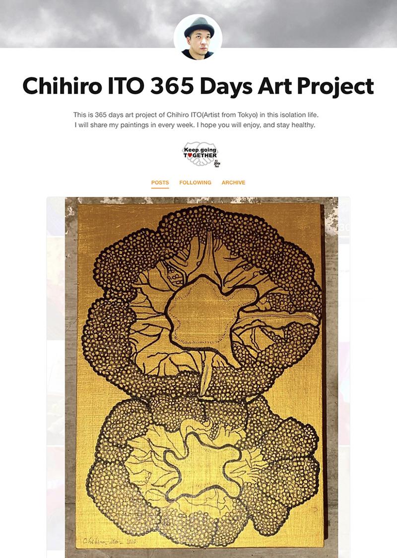 Chihiro ITO 365 Days Art Project
