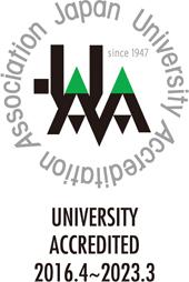 大学評価認証ロゴマーク