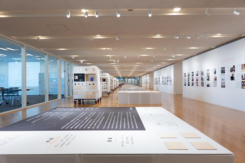 東京ミッドタウン・デザインハブ第83回企画展 「ヴィジュアル・コミュニケーション・デザイン・スタディ」