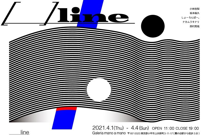 ___line