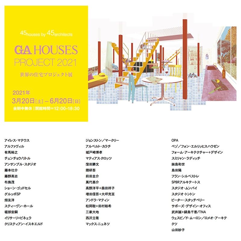 GA HOUSES PROJECT 2021
