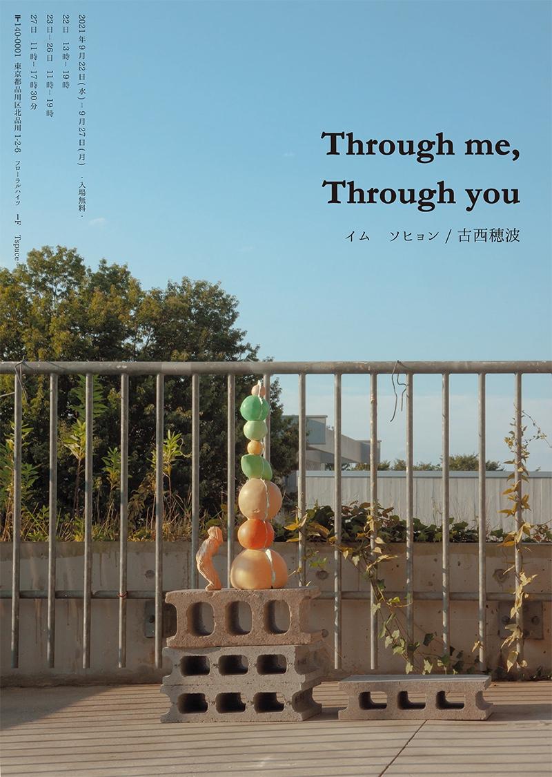 Through me, Through you